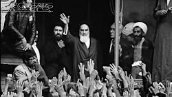 سرود فرامرز اصلانی برای انقلاب اسلامی ایران