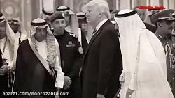 در مسیر سقوط - بیانات رهبری در مورد آل سعود