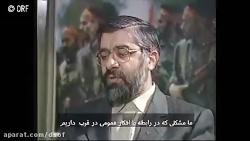 دفاع میرحسین موسوی از ا...