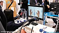 نمایشگاه تجهیزات پزشکی...