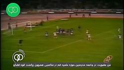 برنامه 90- داستان تیم مل...