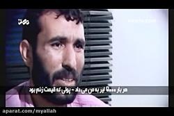 جهاد نکاح ؛ فحشای ناشی از فتاوای ضد اسلامی مفتی های وهابی