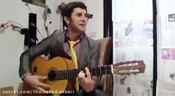 گیتار دسپرادو با صدای ا...