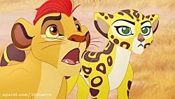 انیمیشن سریالی گارد شیر با دوبله فارسی قسمت 9