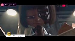 انیمیشن شبکه نسیم - ۴ دی...