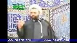 سخنرانی تکان دهنده حجت الاسلام دانشمند درموردرهبرانقلاب#
