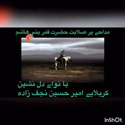 کربلایی امیر حسین نجف ز...