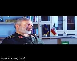 واکنش رئیسجمهور آمریکا به برخورد موشک ایرانی با کشتی آمریکایی