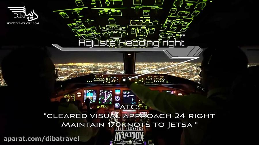 آژانس دیبا | آموزش پرواز