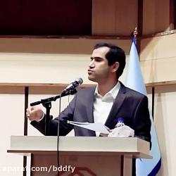 پرولتاریای آموزشی - دکتر سید مجید حسینی