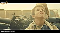 آنونس سینمایی «تنگه ابوقریب»