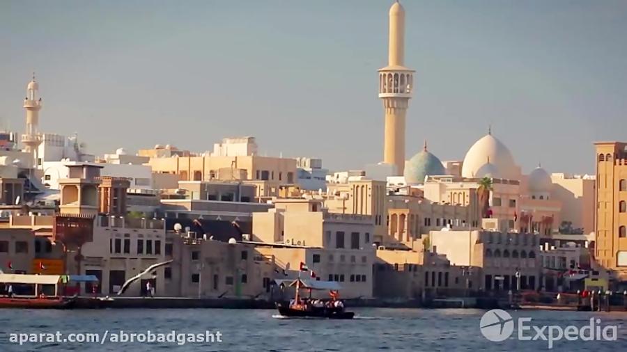 سفر به دبی - با دبی بیشتر آشنا شوید