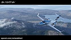 رونمایی هواپیمای شخصی ...