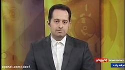 نقض آتش بس یمن توسط آل س...