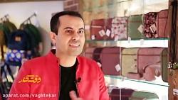 فروشگاه ایرانی با ۱۰۰۰ ...