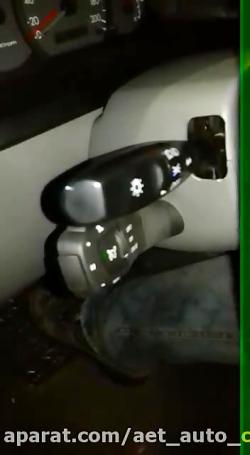 کلاچ برقی - کروز کنترل - ریو - ایران کلاچ - احمدی - جاده مخصوص کرج