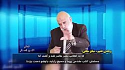 نظر وجدی غنیم سلفی درباره کنفرانس ضد وهابی چچن