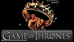 ۲۱  Three Blasts – Game of Thrones Season 2 – Soundtrack