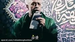 مداحی حماسی حاج محمد کریمی برادر حاج محمود کریمی