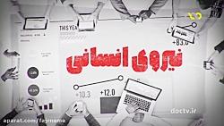 ایران 20 - قدرت نظامی کشو...