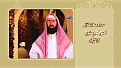 حذف فضایل امیرالمومنین علیه السلام از قرآن