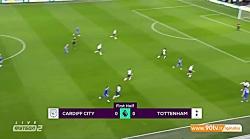 خلاصه لیگ برتر: کاردیف 0-3 تاتنهام