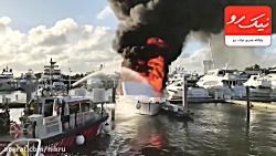 آتش گرفتن قایق تفریحی و...