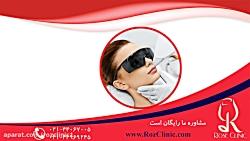 لیزر موهای زائد | لیزر مو | کلینیک پوست و مو رز | شماره11