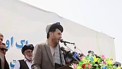 سیاست جدید ارتش افغانس...