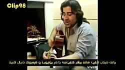 بهنام بانی و مهدی یغمایی زمان دانشجویی - بهنام بانی در حال آموزش