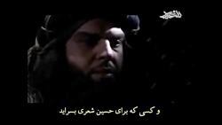 تکه ای از سریال عربی امام فقهاء