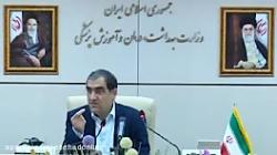 فیلم افشاگری وزیر بهداشت علیه دولت و سازمان برنامه و بودجه