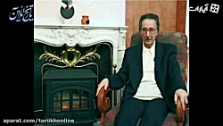 Kheshte Kham - Abolhassan Bani Sadr - گف...