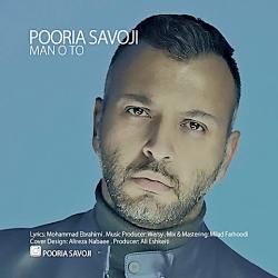 Pooria Savoji - Man O To ( پوریا سا...