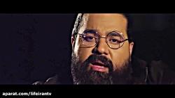 رضا صادقی - بغض و باروت - FULL HD