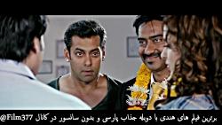 فیلم هندی سلمان خان