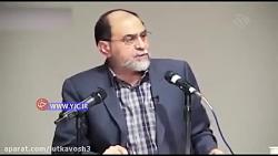 اشکالات سینمای ایران د...