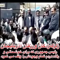 احمدی نژاد در پایان ساخ...