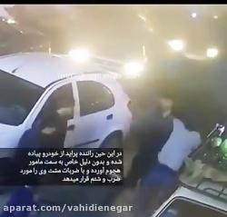 دعوا بین پلیس و مردم