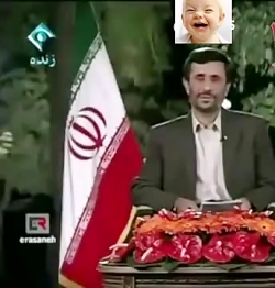 سوتی خفن احمدی نژاد در ...