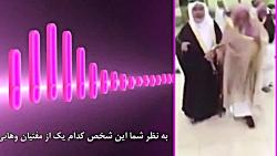 رقص مفتی اعظم وهابیت در عربستان