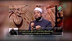 مخالفت عالم الازهر با وهابیت
