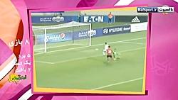 راه صعود تیم ملی اردن ب...