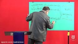 ویدیو آموزشی درس 10 دین و زندگی دوازدهم