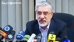 اعلام پیروزی انتخابات قبل از شمارش آرا