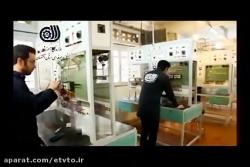 مهارت آموزی برق صنعتی در مرکز فنی و حرفه ای شهید رجایی اصفهان