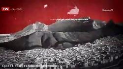 مستند ایران 20   قدرت نظا...