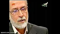 امام خمینی ره اززبان علی دانش منفرد-ایام الله دهه فجر و سرنگونی رژیم منحوس پهلوی