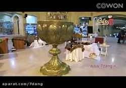نمایشگاه صنایع دستی پت...