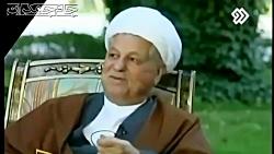 هاشمی رفسنجانی درباره ...